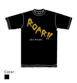 roar_250×269